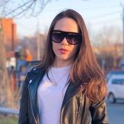Angelina, 29, г.Магнитогорск