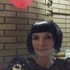 Людмила, 45, г.Станично-Луганское