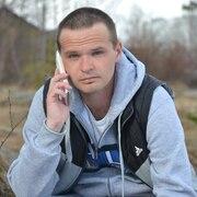 Артур, 29, г.Кандалакша