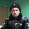 Леонид, 42, г.Ханты-Мансийск