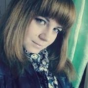 Мария, 26, г.Канск