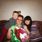 Анастасия 25 Краснотурьинск