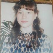 Подружиться с пользователем Антонина 21 год (Овен)