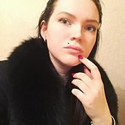 Анна 25 лет (Овен) Рязань