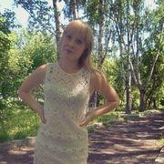 Жанна, 23, г.Нижнеудинск