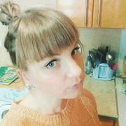 Ирина, 30, г.Махачкала