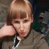 Юля, 31, г.Рыбинск