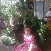 Надежда 30 Иркутск