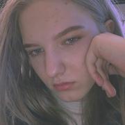 Алёна, 16, г.Ухта