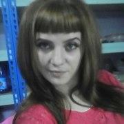 Марина 35 лет (Козерог) Мегион