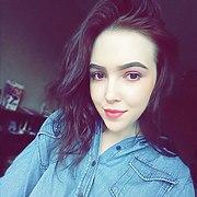 Эвелина, 21, г.Новоуральск