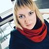 Наталья, 30, г.Смоленск