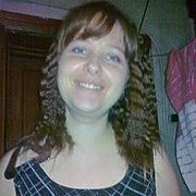 Ольга, 35, г.Березовский