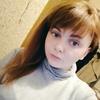 Валерия, 18, г.Волгодонск