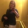 Антонина, 31, г.Чапаевск