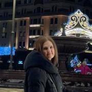 Шаке 44 Москва