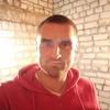 Евгений, 33, г.Брянск