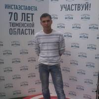 Александр, 36 лет, Рыбы, Саратов