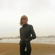 Ольга, 32, г.Партизанск
