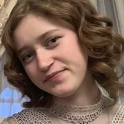 Екатерина Николавна, 19, г.Солигорск