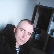 Андрей, 23, г.Архангельск