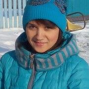 Лиля, 29, г.Лянторский