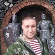 Андрей 39 Каменск-Уральский