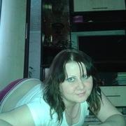 Алена 36 лет (Лев) Новоаганск