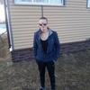 Dmitriy, 21, Vytegra