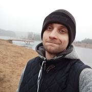 Wannia, 24, г.Красногорск