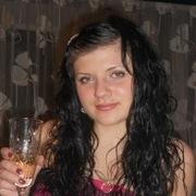 Ирина 33 Полтава