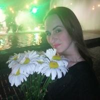Кристина, 31 год, Рыбы, Сумы