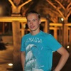Aleksandr, 22, Prokopyevsk