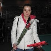 Катерина, 30, г.Великий Новгород (Новгород)