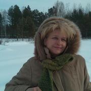 Марина, 57, г.Ангарск