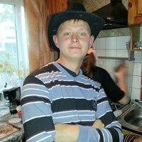 khg, 30 лет, Скорпион, Санкт-Петербург