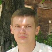 Павел 41 Киев