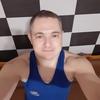 Дима, 35, г.Лисичанск