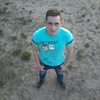 Mikhail, 24, г.Великий Устюг