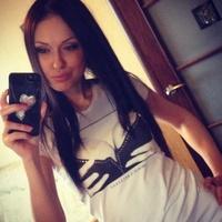 Натали, 34 года, Стрелец, Днепр