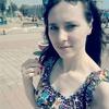 Alena, 22, г.Челябинск