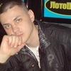Евгений, 35, г.Новодвинск