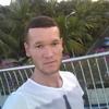 NooRaLee, 22, г.Ташкент