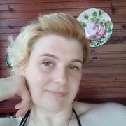 Юлия 35 Сергиев Посад