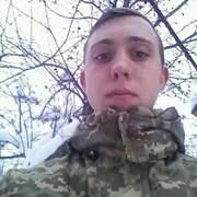 игор 21 год (Лев) Полтава