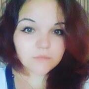 Алина, 25, г.Алматы́
