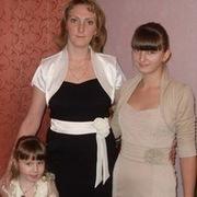 Галина, 27, г.Подпорожье