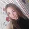 Карина, 28, г.Стерлитамак