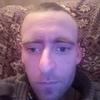 Дима, 32, г.Донецк
