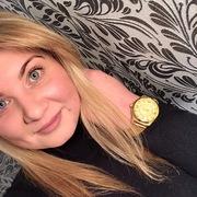 Елена, 25, г.Ярославль
